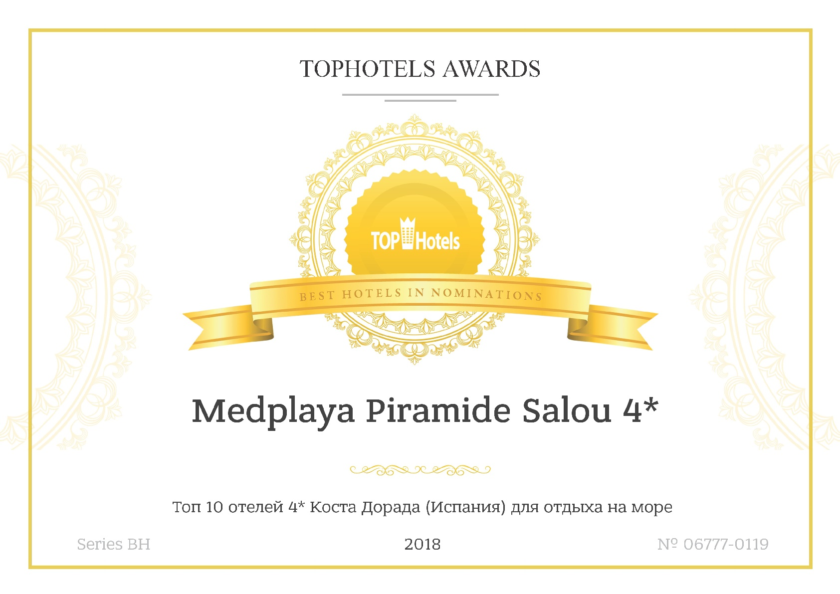 Rekomendowane i Top Hotels 2018
